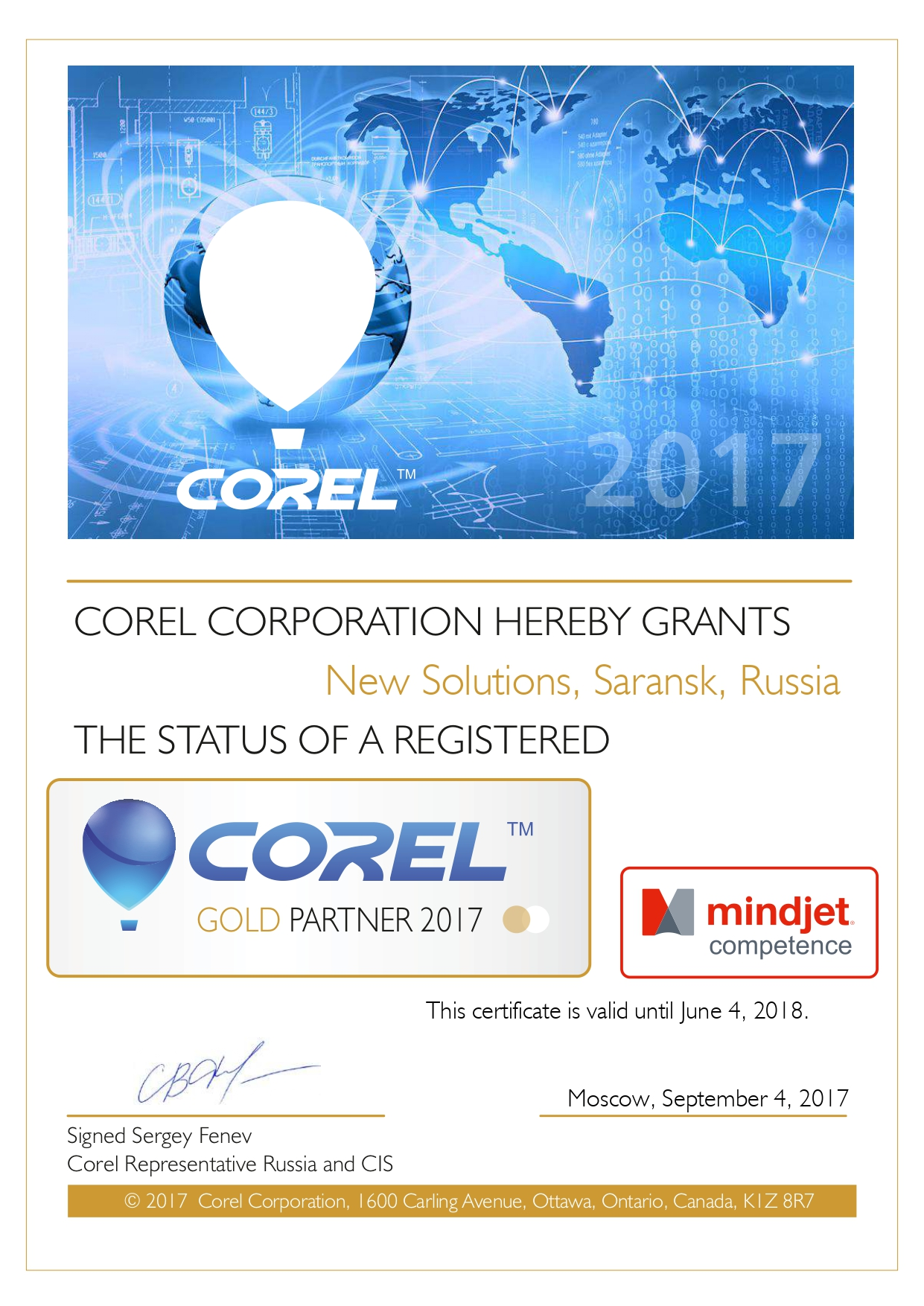 corel mind gold 2017 page-0001