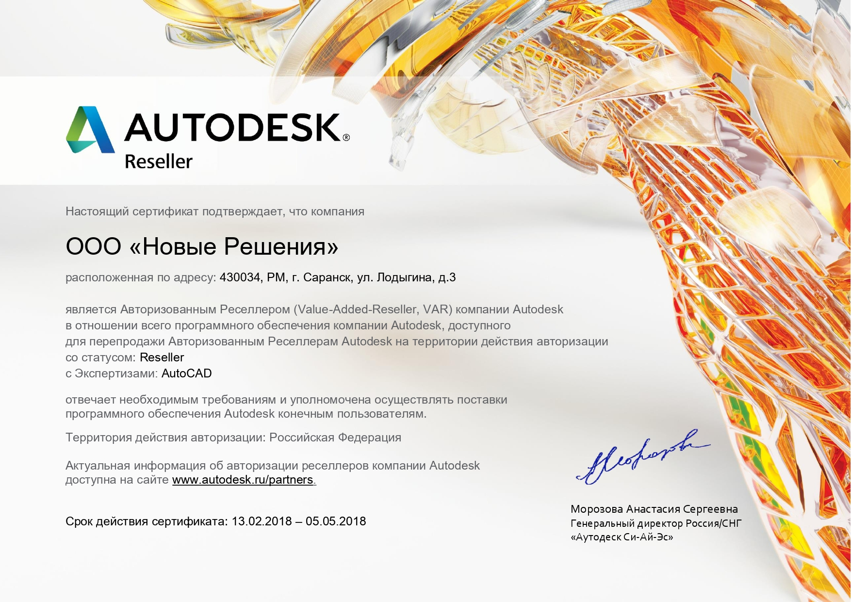 Autodesk 0518 page-0001